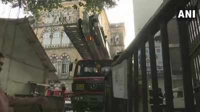 Fire in sessions court building in Mumbai
