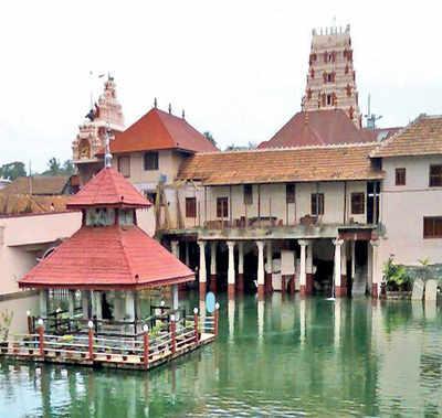 Karnataka: Udupi Mutt goes green