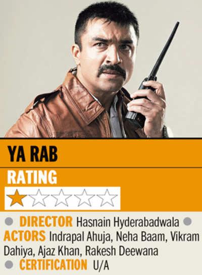Film review: Ya Rab