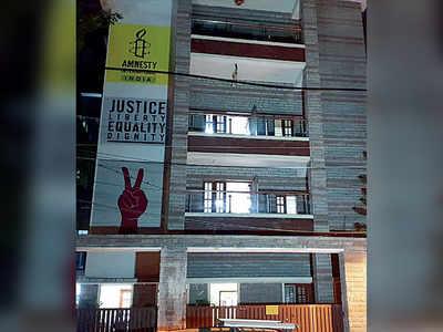 CBI raids Amnesty offices for alleged FCRA violations