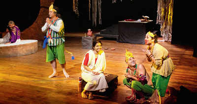 In the name of Ram