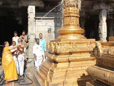 COVID-19: Tirumala hill shrine, all major temples in Andhra Pradesh to remain shut
