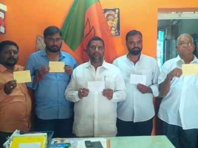 BJP leaders from Hyderabad send 'Jai Shri Ram' postcards to West Bengal CM Mamata Banerjee