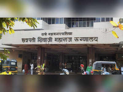 Two more doctors test positive in TMC-run Kalwa hospital