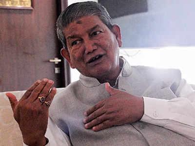2022 Punjab polls to be fought under Amarinder's helm: Rawat