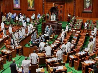 Karnataka passed anti-cow slaughter bill amid opposition parties boycott and walkout