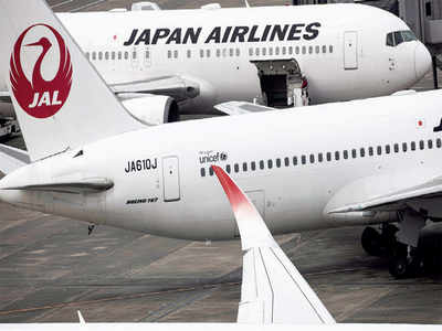 Stall your plans to fly out to Japan from Bengaluru