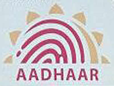 Aadhaar number not mandatory for enrolment of students in all India exams: Supreme Court