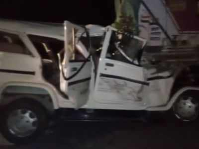Six children among 14 killed as car collides with truck on UP's Prayagraj-Lucknow highway