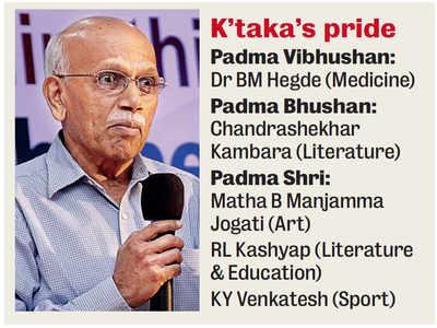 5 from Karnataka, former Japanese PM among 119 Padma winners