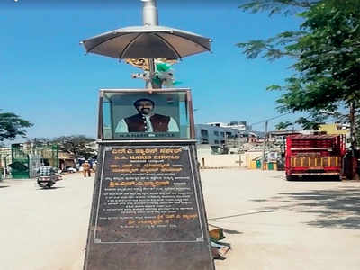 Neelasandra Circle is now  named after MLA NA Haris