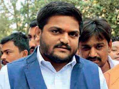 Setback for Hardik Patel as SC declines urgent hearing