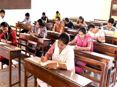 PU and SSLC merger not clearing the examination
