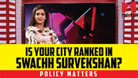 Is your city ranked in Swachh Survekshan?