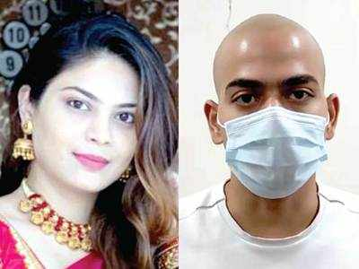 24-yr-old ends life after being harassed by former fiance