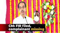 Uddhav Thackeray's dig at Param Bir Singh: Complainant missing