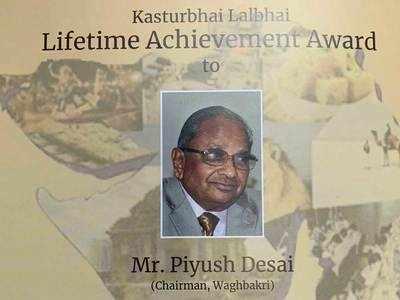 Gujarat Ratna awards come under cloud
