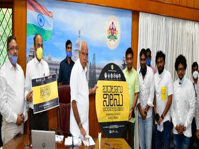 Lyrical video featuring prominent personalities launched to create Covid 19 awarness