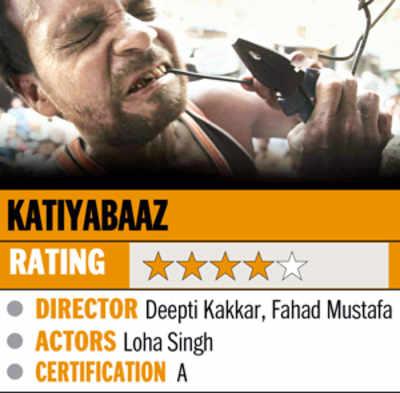 Film review: Katiyabaaz