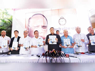 NCP promises loan waiver, talks with Pakistan in manifesto