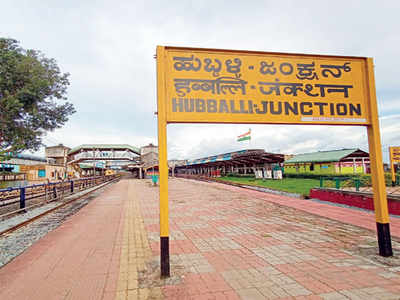 Hubballi Railway station has a new name