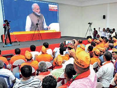 'Those abusing Modi on Balakot are helping Pak'
