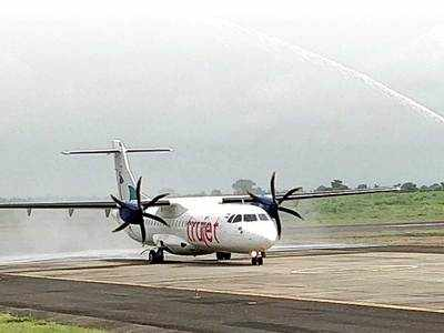 You may fly to Jalgaon, but the big question is: Will you land?