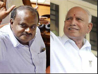 BSY audio clip row: Kumaraswamy forms SIT to 'bring out the truth'