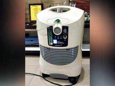 Pune reports shortage of O2 concentrators