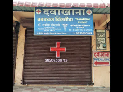 Scare prompts pvt docs to shut clinics
