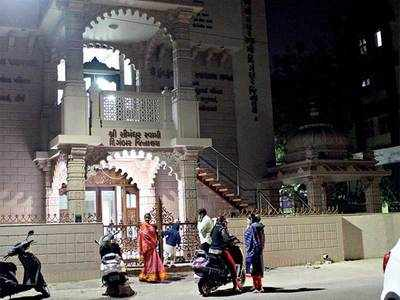 Rs 50k chain snatched at Bodakdev temple