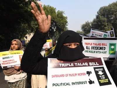 Blog: Triple Talaq Bill: It's not about Muslim women, stupid