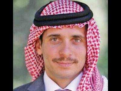 Jordan bans media coverage of royal rift