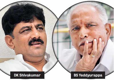 DK Shivakumar drops a letter bomb
