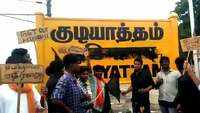 TN: Hindi text on railway platform board painted black, DMK workers detained