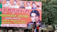 NSUI members blacken UP CM Yogi Adityanath's posters to protest against death of Unnao rape victim