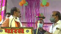 CM Shivraj Chouhan reprimands officials over irregularities in 'PM Awas Yojana'