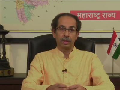 Uddhav Thackeray: If needed, I will meet PM Modi over Maratha quota post SC ruling