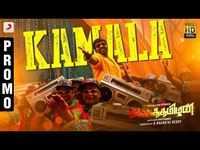 Sangathamizhan | Song Promo - Kamala