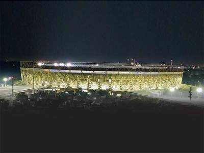 US Prez Donald Trump won't inaugurate Motera stadium