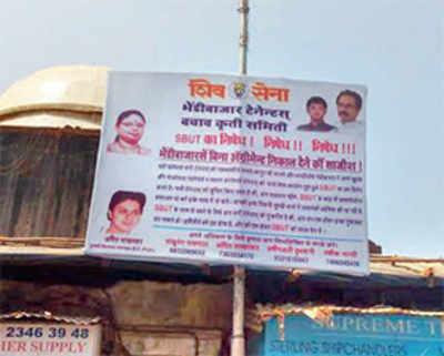 Sena to back Bhendi Bazar residents in SBUT standoff