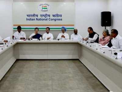 CWC meeting: Congress' top leaders meets to find Rahul Gandhi's successor