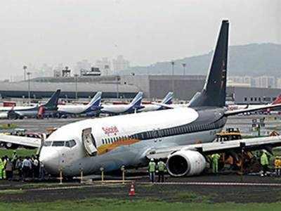 Mum airport: Adanis move Bombay HC