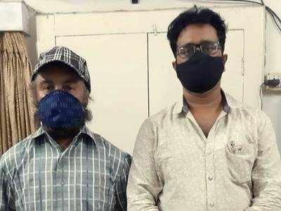 Ahmedabad police nab 2 of gang  wanted in Mumbai