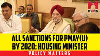 All sanctions for PMAY(U) by 2020: Housing Minister