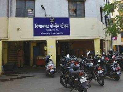 Bank staffers held for withdrawing Rs 2.37L illegally
