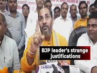 95% of people don't need petrol: Yogi's minister makes bizarre claim
