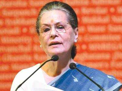 Fadnavis complains to Sonia about state corona situation