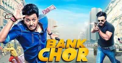 Bank Chor movie review: Don't expect much from this Riteish Deshmukh, Vivek Oberoi film