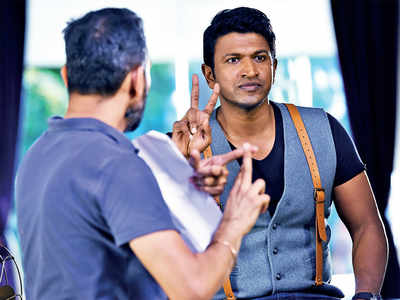 Puneeth will get families together